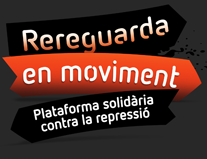Rereguarda en moviment